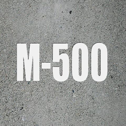 Заказать бетон м500 декоративный бетон купить в москве